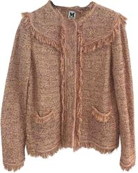 M Missoni Tweed Jacket - Multicolor