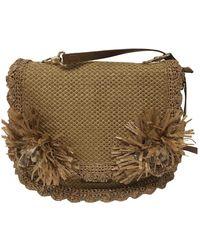 Twin Set Leather And Raffia Bag - Natural