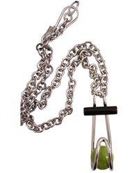 Carven Long Necklace - Metallic