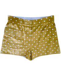 Marc Jacobs Beige Cotton Shorts - Natural