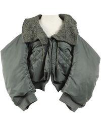 Junya Watanabe Green Synthetic Jacket