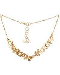 Christian Lacroix Gold Metal Necklace - Metallic