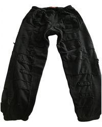 Supreme Trousers - Black