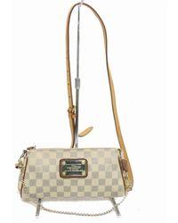 Louis Vuitton Milla White Silk Handbag