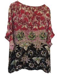 Mary Katrantzou Silk Tunic - Multicolor