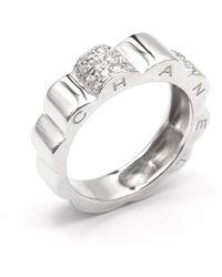 Chanel Silver White Gold Ring - Metallic
