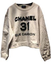 Chanel Ecru Cotton Knitwear - Multicolour