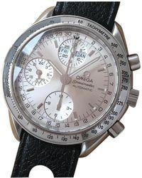 Omega Speedmaster Reduced Watch - White