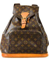 Louis Vuitton - Montsouris Cloth Backpack - Lyst