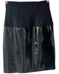 Dior Patent Leather Mini Skirt - Black