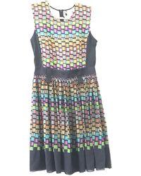 Jonathan Saunders Silk Dress - Multicolour