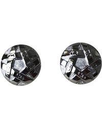 Dior Silver Metal Cufflinks - Metallic