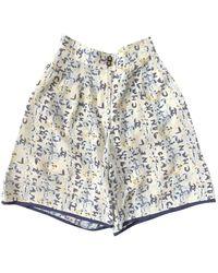 Chanel Multicolour Silk Shorts