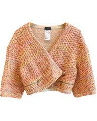 Chanel Cardigan en laine - Multicolore