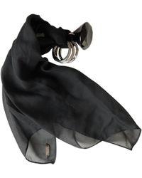 Maison Margiela - Pre-owned Cloth Key Ring - Lyst