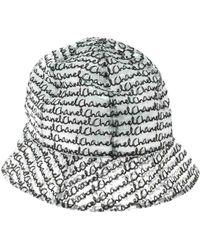 Chanel White Plastic Hats