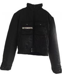 Vetements - Pre-owned Biker Jacket - Lyst