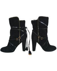 Marc Jacobs Cowboy Boots - Black