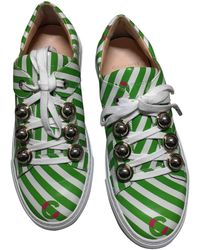Carven Leather Sneakers - Green