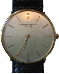 Audemars Piguet Vintage Gelbgold Uhren - Mehrfarbig