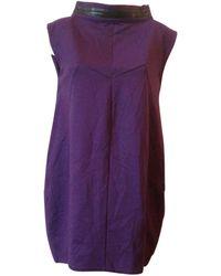 Marc By Marc Jacobs - Wool Mini Dress - Lyst