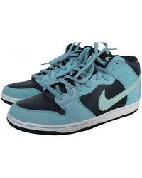 Nike Sb Dunk Cloth High Sneakers - Blue