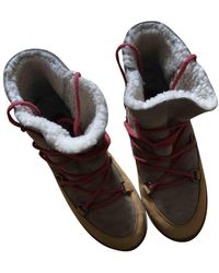 Isabel Marant Nowles Snow Boots - Natural