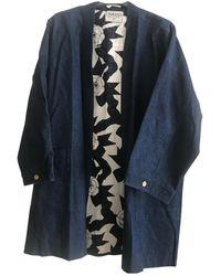 Chanel Jacket - Blue