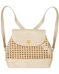 Chanel Backpack - Natural