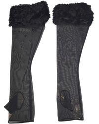 Chanel Black Gloves