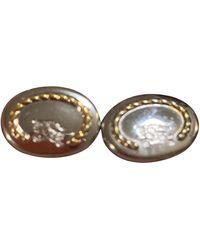 Burberry Silver Steel Cufflinks - Multicolour
