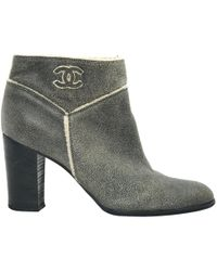 Chanel - Crackled Leather Cc Ankle Boots Grey - Lyst