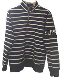 Supreme - Wool Vest - Lyst