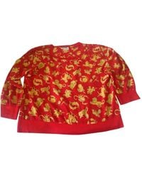 Ferragamo Red Silk Top