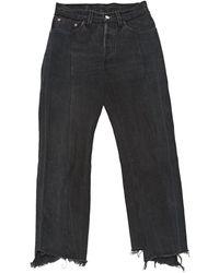 Vetements - \n Black Cotton Jeans - Lyst
