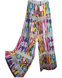 Stella Jean Large Trousers - Multicolour