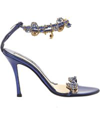 a8379f193df Sergio Rossi Crystal Suede Puzzle Sandals in Natural - Lyst