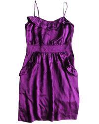 Marc By Marc Jacobs Purple Silk Dress