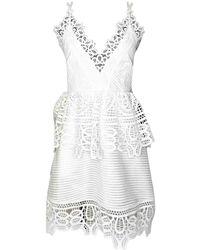 Self-Portrait - White Polyester Dress - Lyst