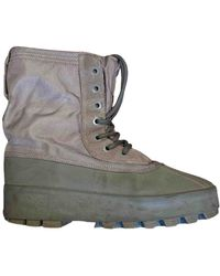 Yeezy Beige Rubber Boots - Natural