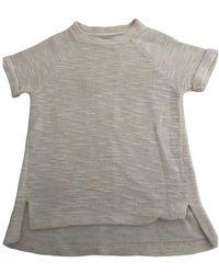Anine Bing Beige Cotton Top - Natural