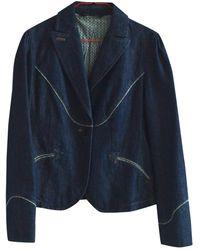 Marc Jacobs Blue Denim - Jeans Jacket