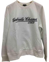 Chanel White Cotton Knitwear