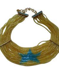Dior Collar en perlas amarillo