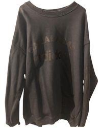 Yeezy Navy Cotton Knitwear & Sweatshirt - Multicolour