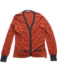 c5422af68a270 Lyst - Proenza Schouler Pswl Contrast Stripe Cardigan in Black for Men