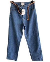 Nanushka Straight Jeans - Natural