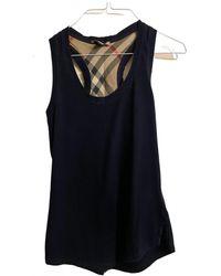 Burberry Vest - Multicolour