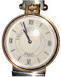Van Cleef & Arpels Watch - White