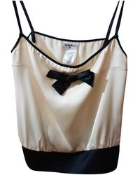 Chanel - Pre-owned Silk Camisole - Lyst